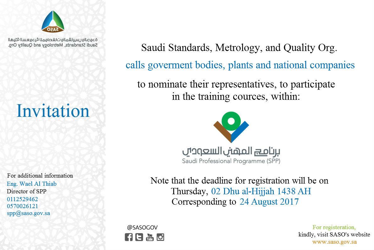 Saudi Professional Programme Spp